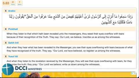The verse that made me convert to Islam