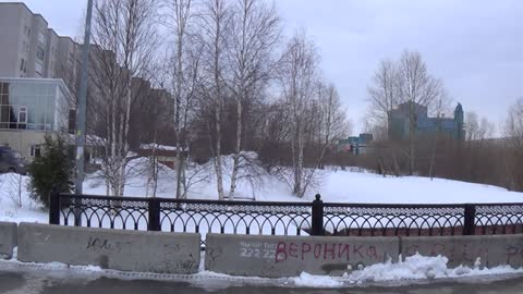 Panorama Of The Winter Bridge In The Siberian City