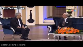 "Professor Majid Samii with Mehran Modiri in ""Dorehami"" - part 1 - Video"