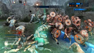 Gameplay For Honor