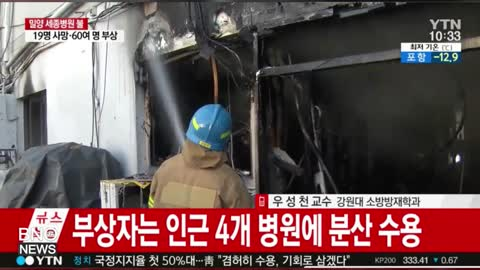 Fire Breaks Out at Hospital in South Korea, Killing at Least 33