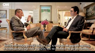 Richard Quest on CNN Greece