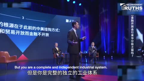Chinese Prof. Reveals Plot to Control America