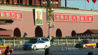 Chinese economic concerns grow with trade slump - Video