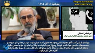 Ghadyani: Sadeq Larijani, Iran's Chief of Justice in the service of the Supreme Leader - Video