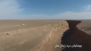 Zaban Mar (Snack's Tongue) canyon, Central Lut desert -  Kerman,Iran - Video