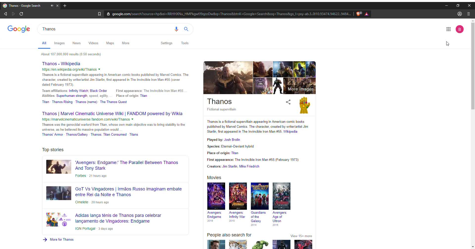 Thanos - Glove - Wiki Google
