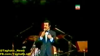Fereydoun Farokhzad´s 1987 Concert in London Royal Albert Hall - Video