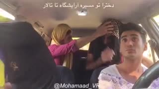 How girls go to a wedding party in Iran- Funny - Video