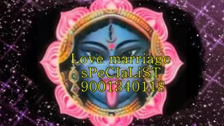 +91-9001394811 Husband/wife love vashikaran specialist baba ji - Video