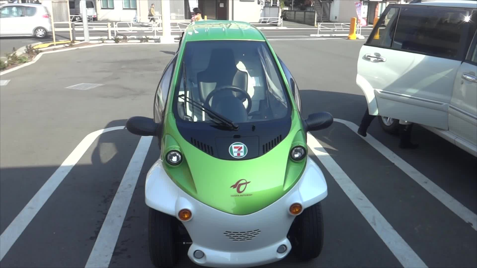 A Super Compact Electric Car