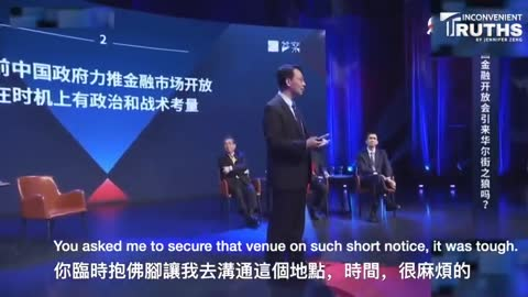 Di Dongsheng speech on why China can't buy Trump, and how Biden son's fund related to China