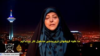 Iran's role in syria - Interview with Masoumeh Ebtekar - Video