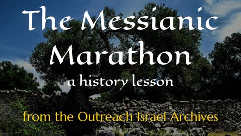 The Messianic Marathon: A History Lesson - Outreach Israel News Archives