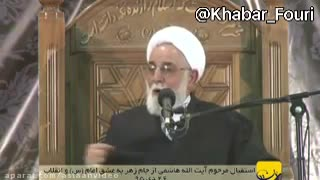 Ali Akbar Nategh-Nouri speech's about Hashemi Rafsanjani - Video