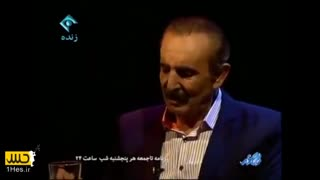 Iranian Actor Speaks after Wife's Death from Cancer - Video