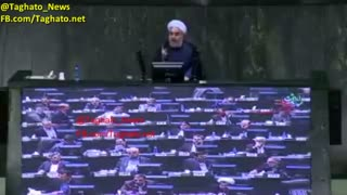 Hassan Rouhani's speech about corruption in Iran - Video