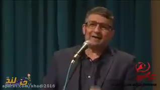 Hamid Mahisefat Stand-up comedy - President - Video