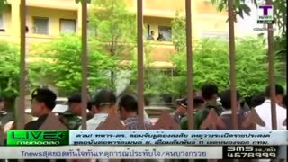 Thai police get $83,000 for work on bomb attack case - Video