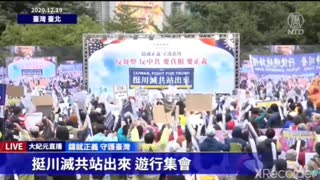 Fight For TRUMP Taiwan 12-19-20