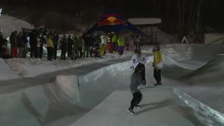 Skating on frozen skate park - Video