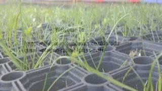 Rubber Grass Mats http://www.playgroundmats.co.uk/product/safe-playing-rubber-grass-mats/http://www.playgroundmats.co.uk/product/safe-playing-rubber-grass-mats/ - Video