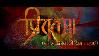 Priyatama -Satish motling - Video