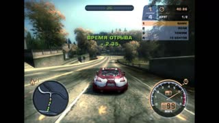 Need for speed most wanted - Video