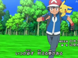 Pocket Monsters XY Opening - Video