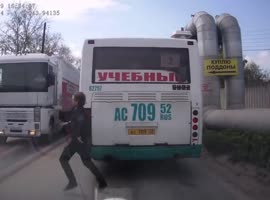 Incredibly Lucky Bus Passenger Avoid Death