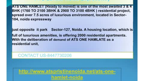 ATS One Hamlet Resale Price 8447730206