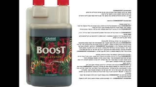 HydroGarden Canna Boost - Video